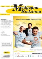 mr201003